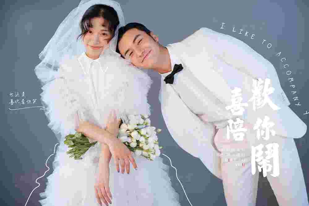 时尚婚礼:矮个子新娘怎样挑选婚纱更显高?